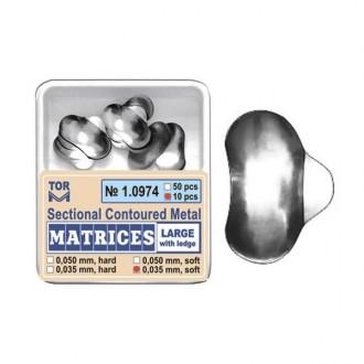 Matrici sectionale conturate metalice cu bordura 10buc